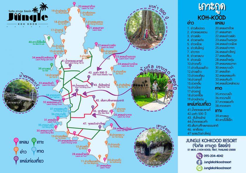 Map Koh Kood
